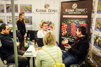2018.12.04_Fresh_Business_Expo_2018_2000-321